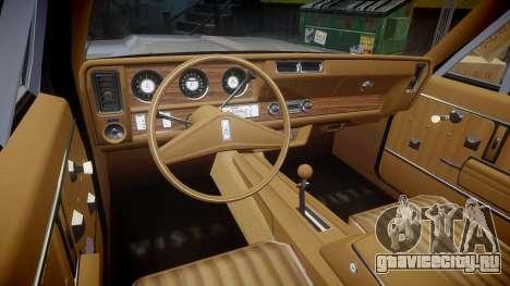 Oldsmobile Vista Cruiser 1972 Rims1 Tree3 для GTA 4 вид сзади