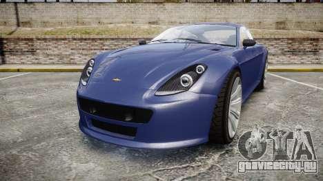 GTA V Dewbauchee Exemplar для GTA 4