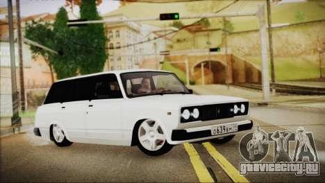 ВАЗ 2104 & 2106 для GTA San Andreas
