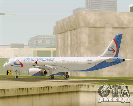 Airbus A321-200 Ural Airlines для GTA San Andreas вид сзади слева
