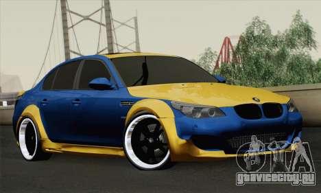 BMW M5 E60 Lumma для GTA San Andreas