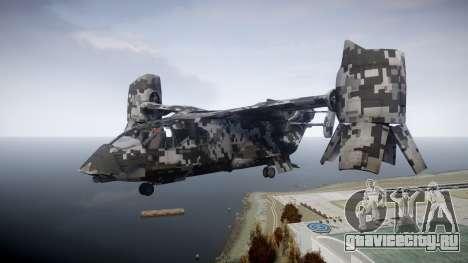 VTOL Warship PJ2 для GTA 4