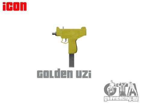 Golden Uzi для GTA 4 третий скриншот