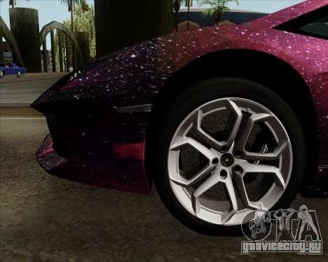 Lamborghini Aventador для GTA San Andreas вид снизу