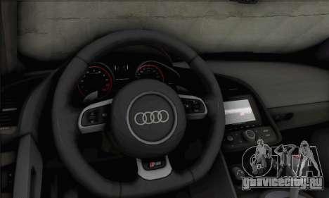 Audi R8 V10 Spyder 2014 для GTA San Andreas вид сзади