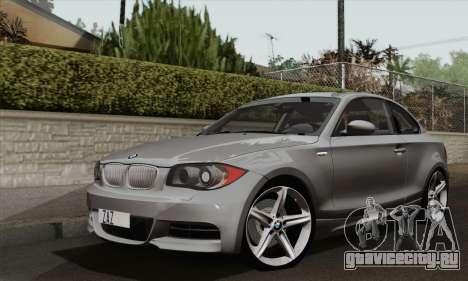 BMW 135i 2009 для GTA San Andreas