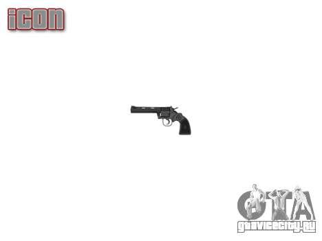 Револьвер Colt Python .357 Elite для GTA 4 третий скриншот