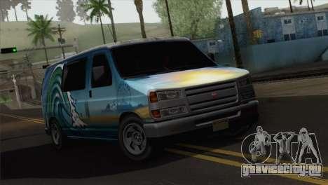 Bravado Paradise для GTA San Andreas