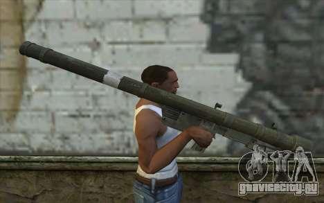 Стрела (Battlefield: Vietnam) для GTA San Andreas третий скриншот