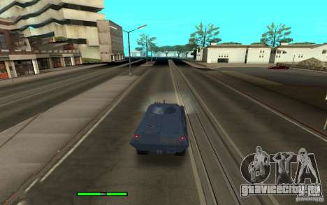 Car Indicator (HP) для GTA San Andreas