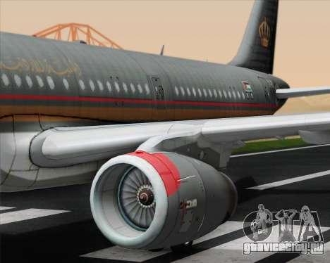 Airbus A321-200 Royal Jordanian Airlines для GTA San Andreas двигатель