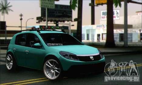Dacia Sandero XIC для GTA San Andreas
