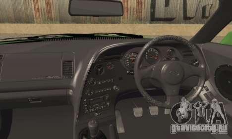 Toyota Supra для GTA San Andreas вид справа