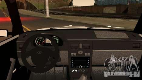 ВАЗ 2104 & 2106 для GTA San Andreas вид сзади слева