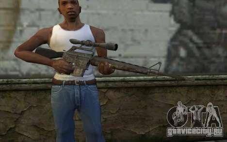 M16S from Battlefield: Vietnam для GTA San Andreas третий скриншот