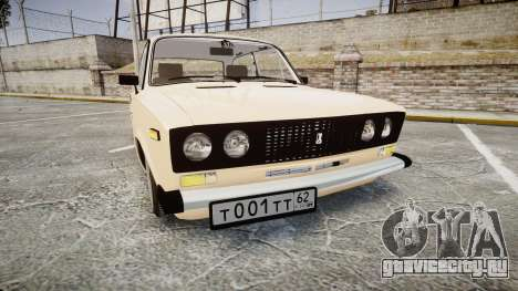 ВАЗ-2106 Lada для GTA 4