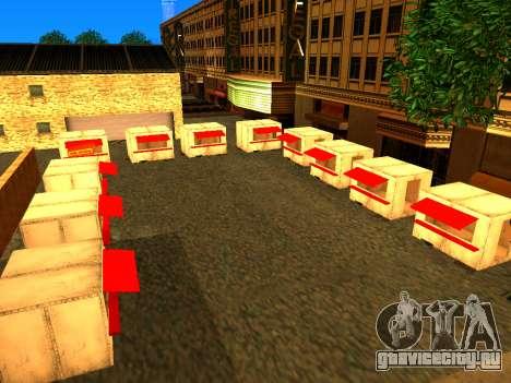 Relax City для GTA San Andreas третий скриншот