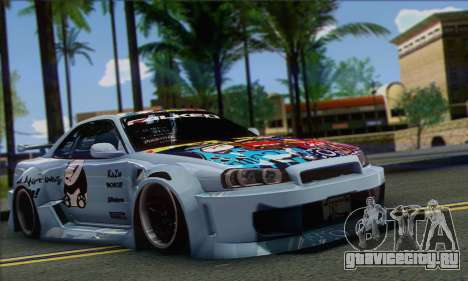 Nissan Skyline R-34 SDK Style для GTA San Andreas