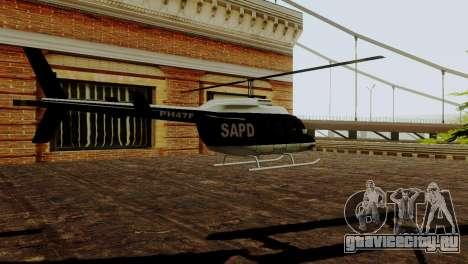 Новые транспортные средства в SFPD для GTA San Andreas четвёртый скриншот