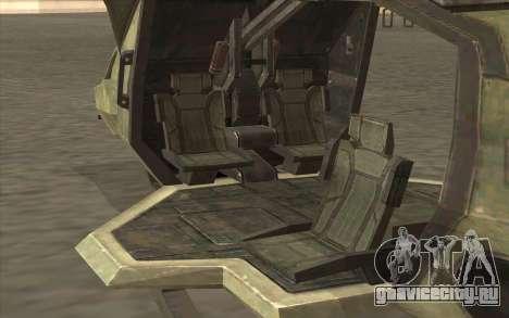 HELO4 Future Hunter для GTA San Andreas вид сзади слева