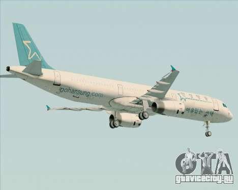 Airbus A321-200 Hansung Airlines для GTA San Andreas вид сверху