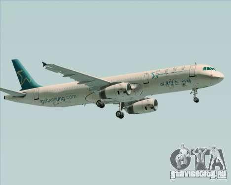 Airbus A321-200 Hansung Airlines для GTA San Andreas вид сзади