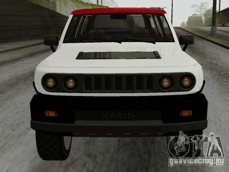 Karin BJ XL для GTA San Andreas вид сзади слева