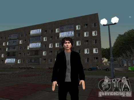 Виктор Цой для GTA San Andreas третий скриншот