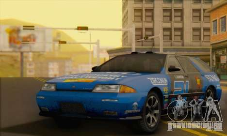 GTA 5 Stratum для GTA San Andreas вид снизу