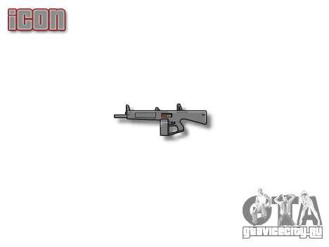 Ружьё Auto Assault-12 для GTA 4 третий скриншот