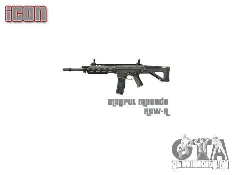 Автомат Magpul Masada ACW-R icon3 для GTA 4 третий скриншот