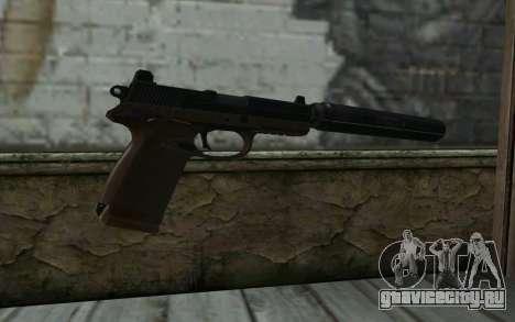 FN FNP-45 С Глушителем для GTA San Andreas второй скриншот