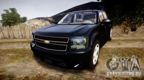 Chevrolet Avalanche 2008 Undercover [ELS] для GTA 4