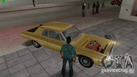 Dodge 330 Max Wedge Ramcharger 1963 для GTA Vice City вид сверху