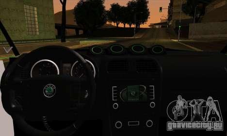 Skoda Fabia RS для GTA San Andreas вид сзади слева