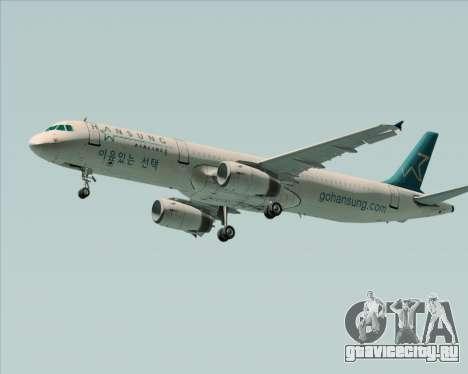 Airbus A321-200 Hansung Airlines для GTA San Andreas вид слева