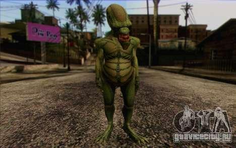 Alien from GTA 5 для GTA San Andreas