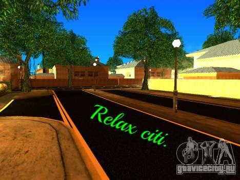 Relax City для GTA San Andreas