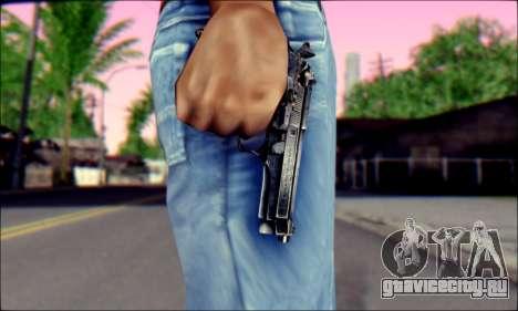 Beretta 92 для GTA San Andreas третий скриншот