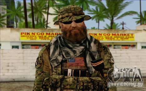 Dusty MOHW from Medal Of Honor Warfighter для GTA San Andreas третий скриншот