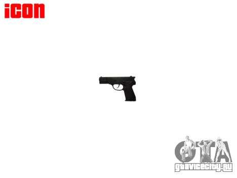 Пистолет QSZ-92 для GTA 4 третий скриншот
