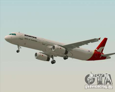 Airbus A321-200 Qantas для GTA San Andreas вид изнутри