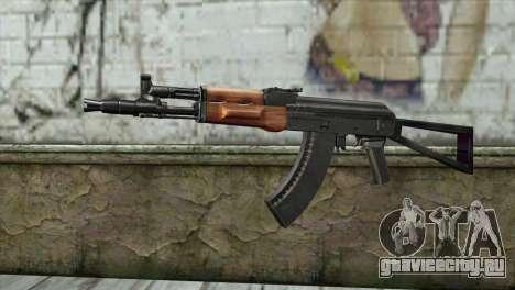 АК-105 для GTA San Andreas