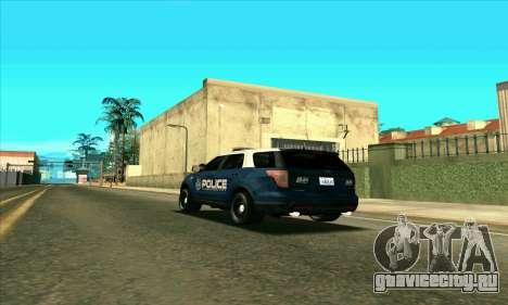 FCPD Ford Explorer 2013 для GTA San Andreas вид слева