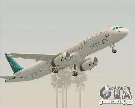Airbus A321-200 Hansung Airlines для GTA San Andreas