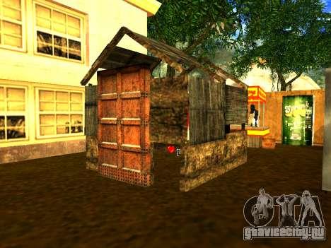 Relax City для GTA San Andreas двенадцатый скриншот
