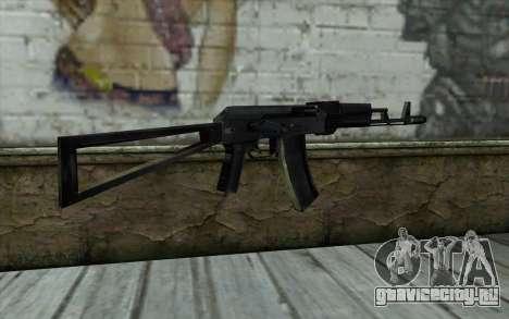 АКС-74 from Paranoia для GTA San Andreas второй скриншот
