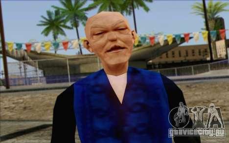 Член отряда IAЫ Skin 5 для GTA San Andreas третий скриншот