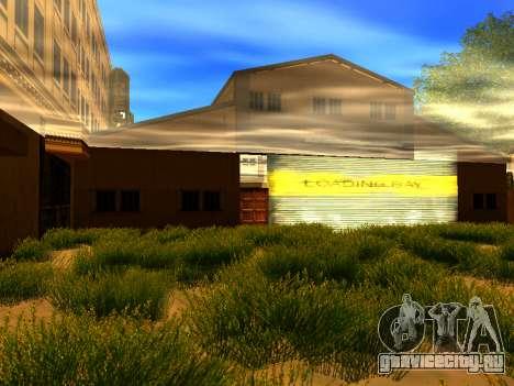 Relax City для GTA San Andreas пятый скриншот