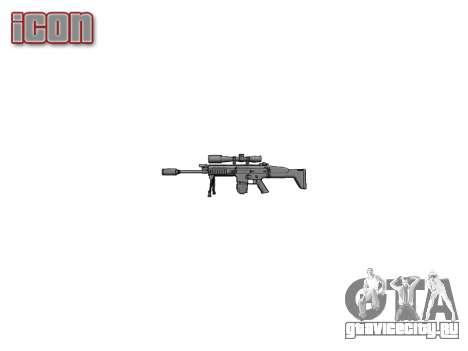 Винтовка Mk 17 SCAR-H bipod для GTA 4 третий скриншот